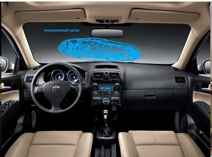 центральный образ автозвук