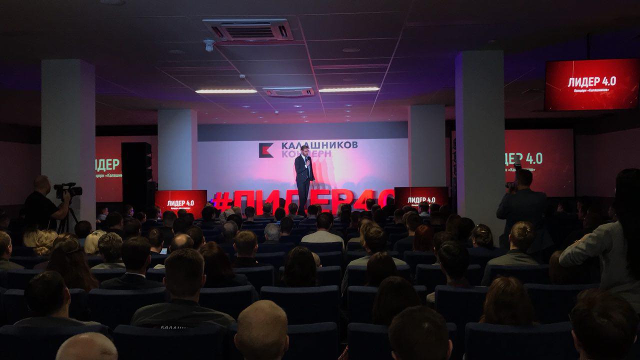 Тренер по презентациям Сергей Гаврилов вёл конференцию и представлял спикеров.