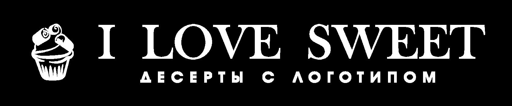 ОНЛАЙН-КОНДИТЕРСКАЯ I LOVE SWEET
