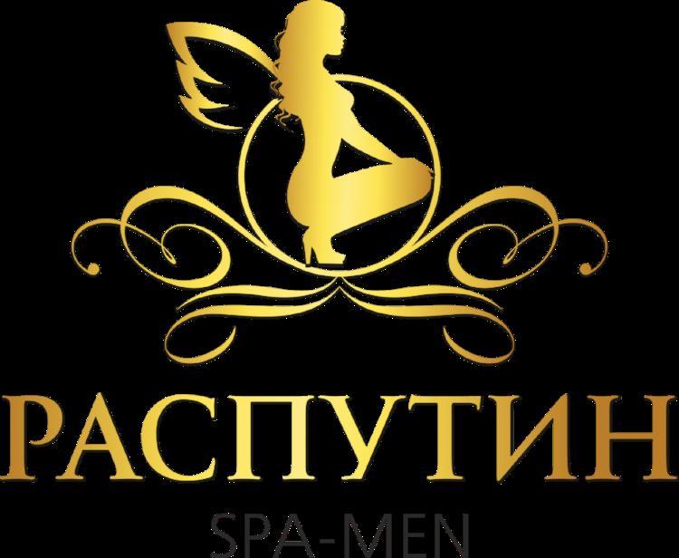 мужской спа салон в Распутин
