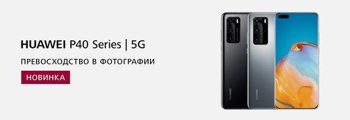 (c) H-store.ru