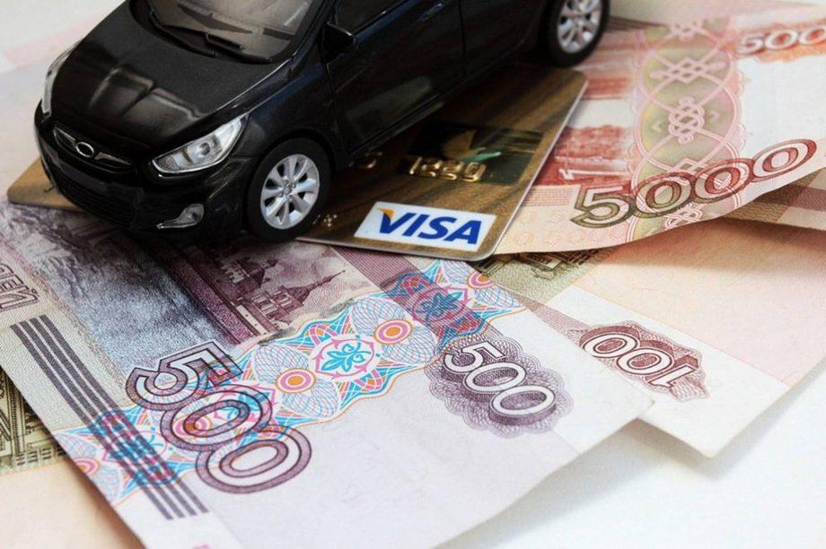 Взять кредит деньги заложить автомобиль можно ли заложить автомобиль в лизинге