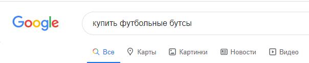пользовательский запрос