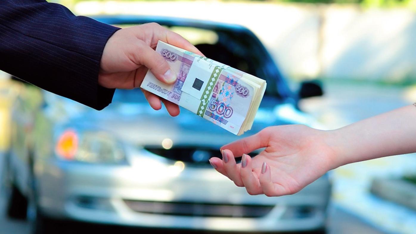 займ под залог кредитного авто