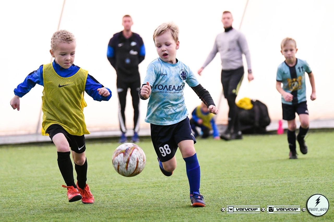 футбольный турнир Голедор