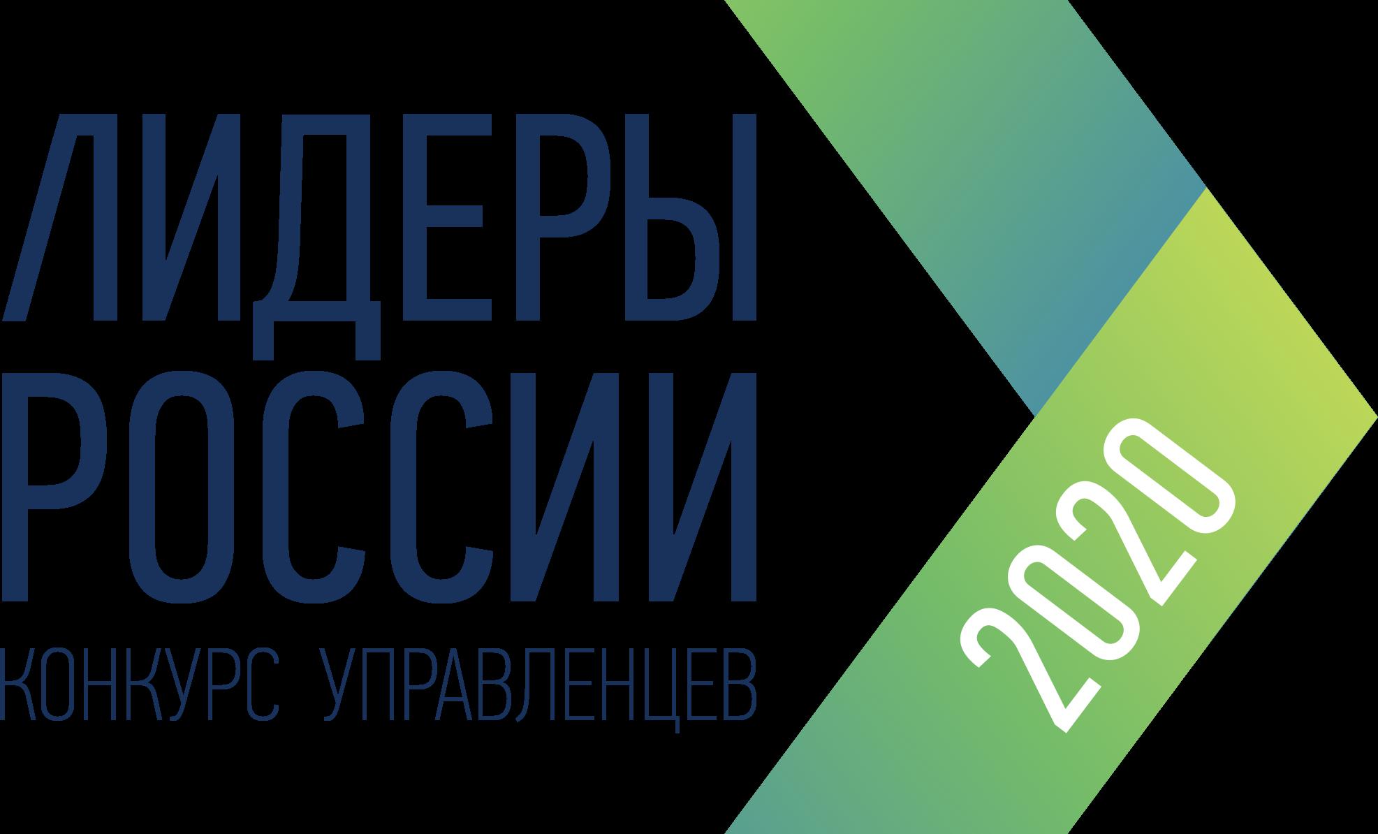 Найти московский штраф по постановлению