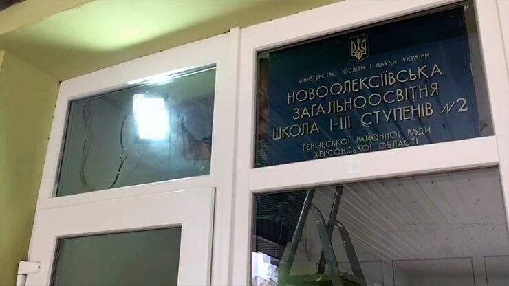 Активисты ППШ подарили школе освещение - фото