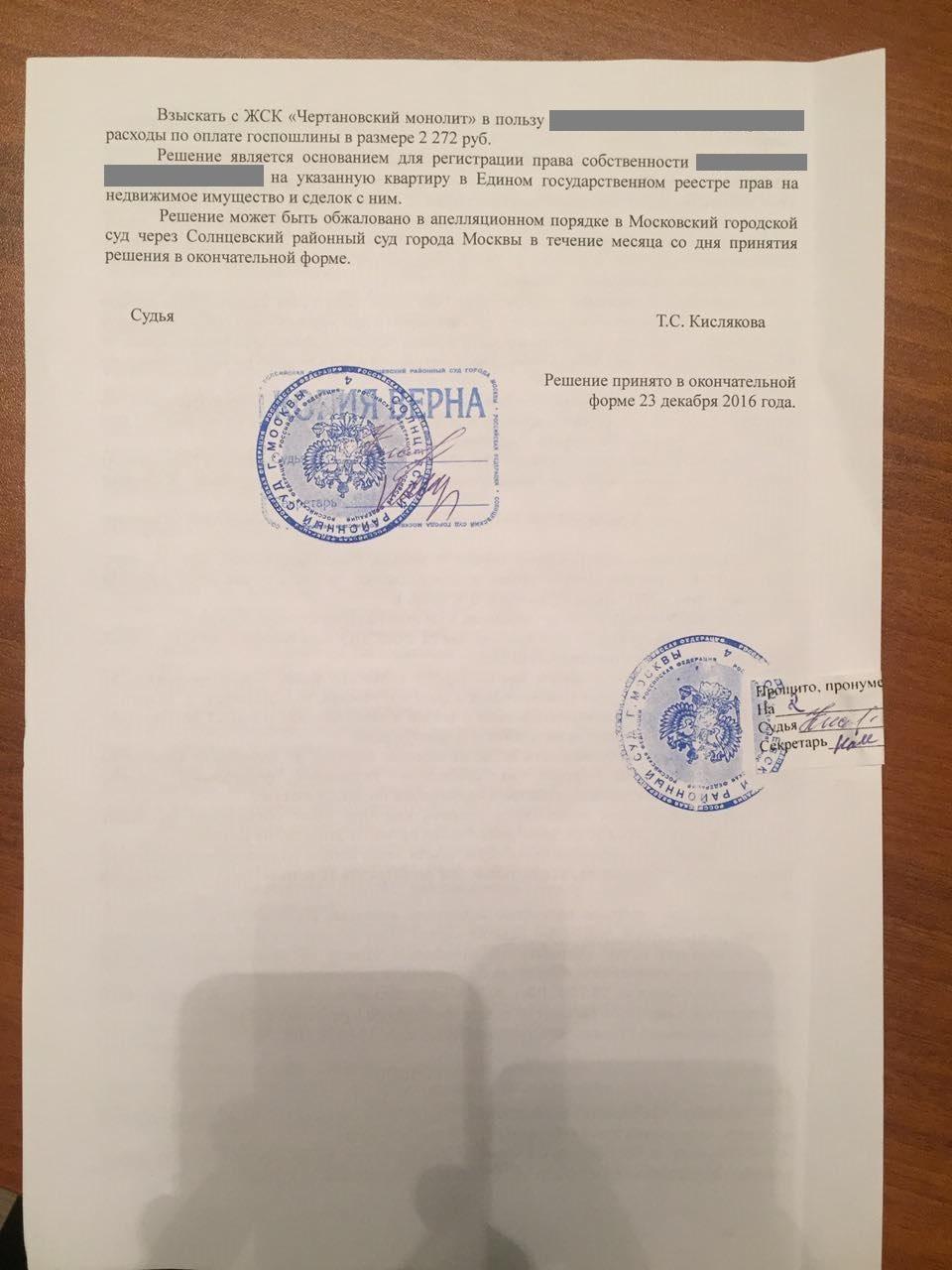Консультация юриста в екатеринбурге бесплатно