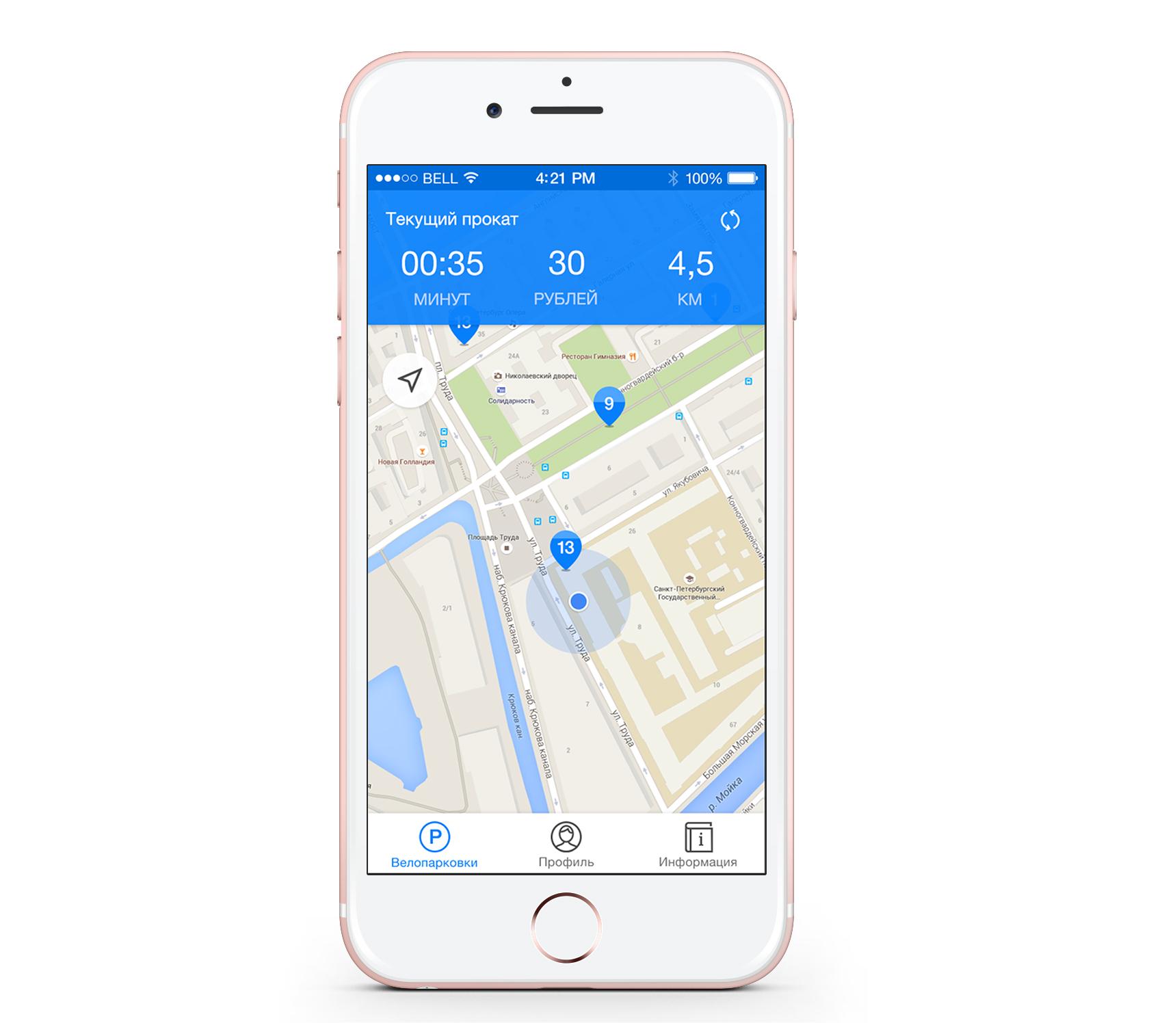 Мобильное приложение Велогород, iOS