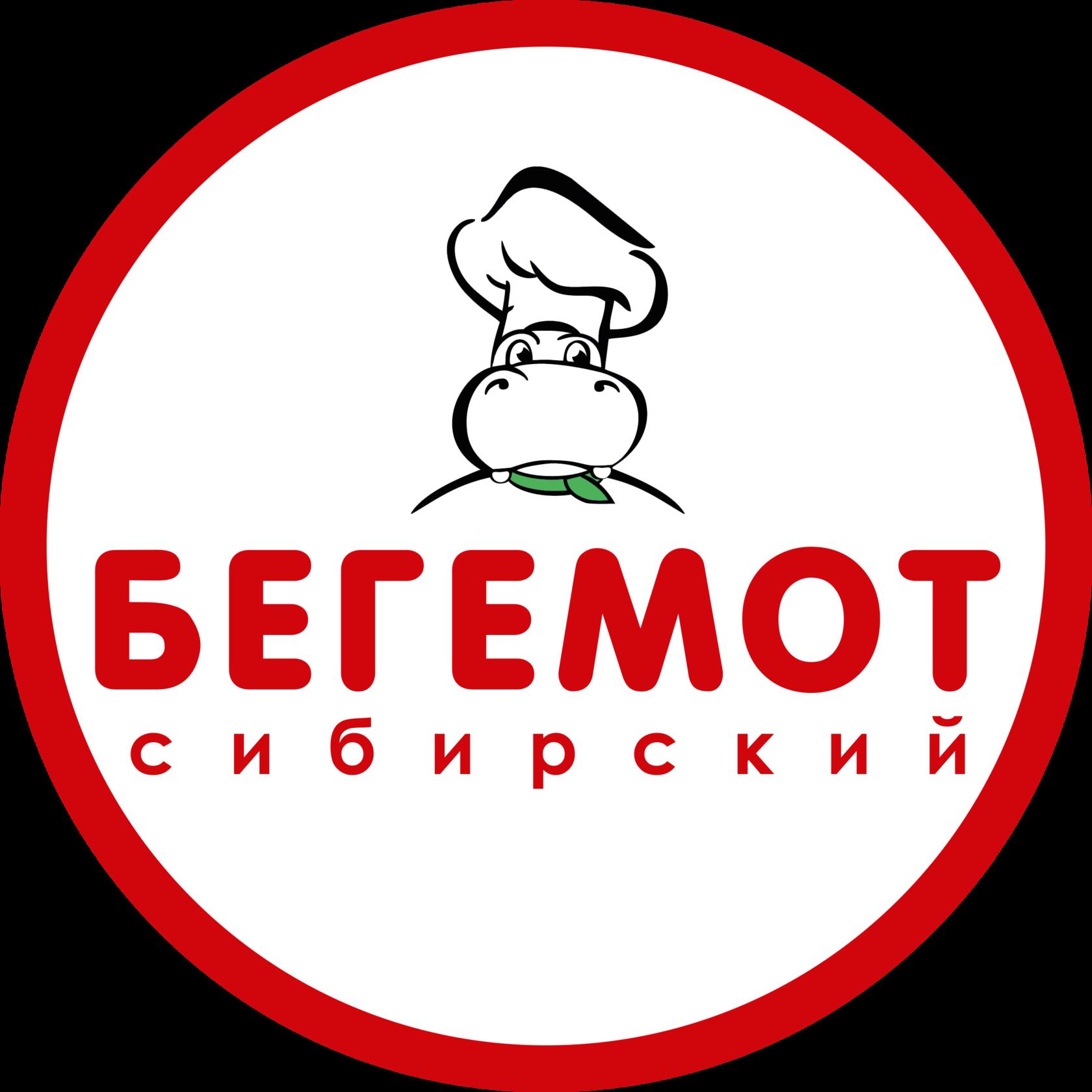 Сибирский Бегемот