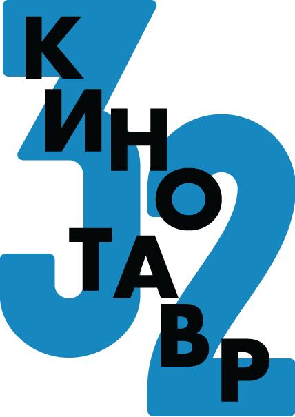 Кинотавр Дейли