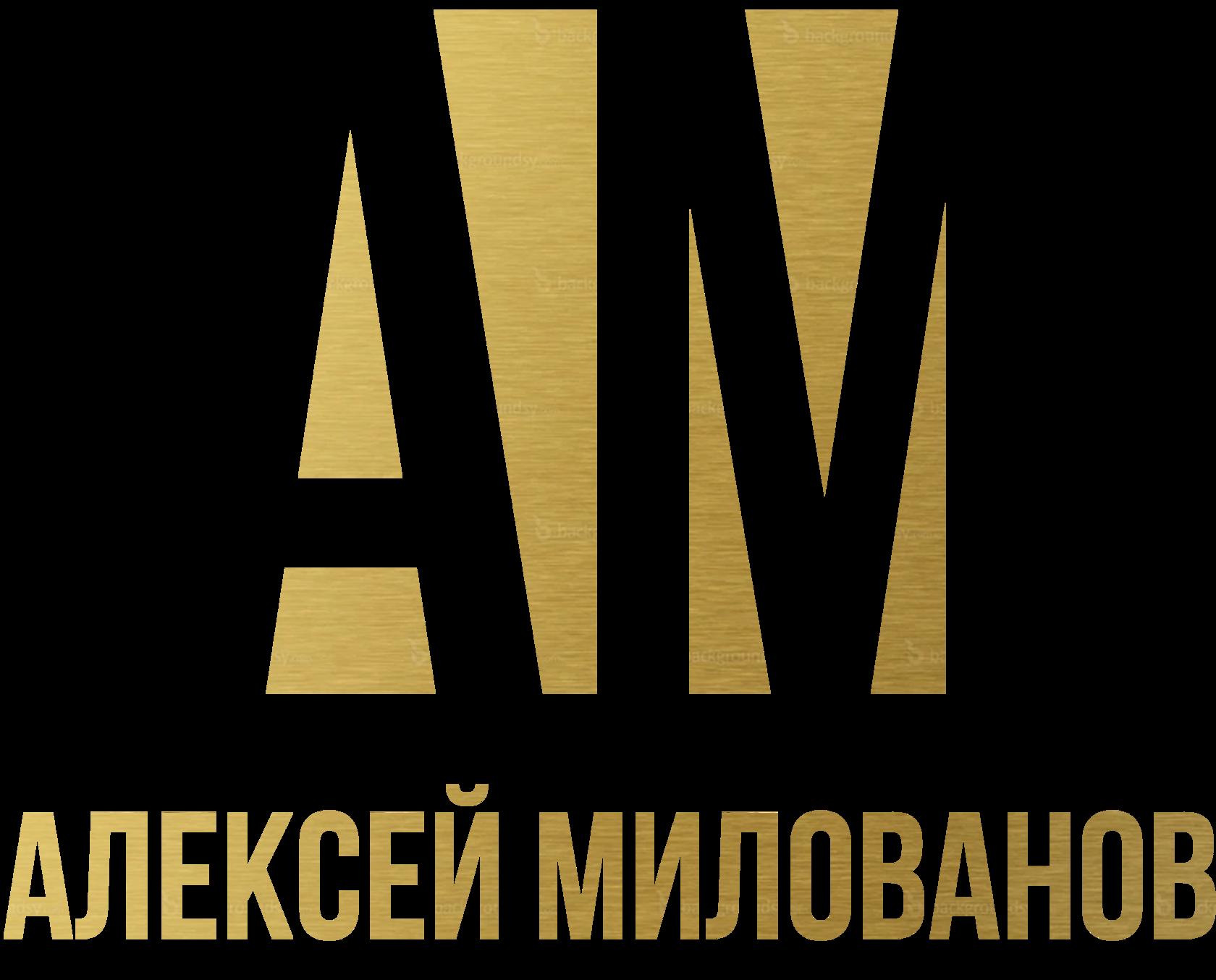 MILOVANOV