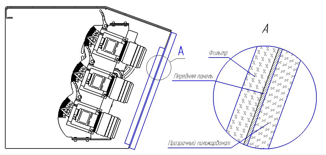 Прототип мобильного терминала