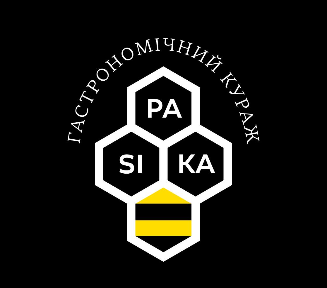 Pasika - гастрономічний кураж