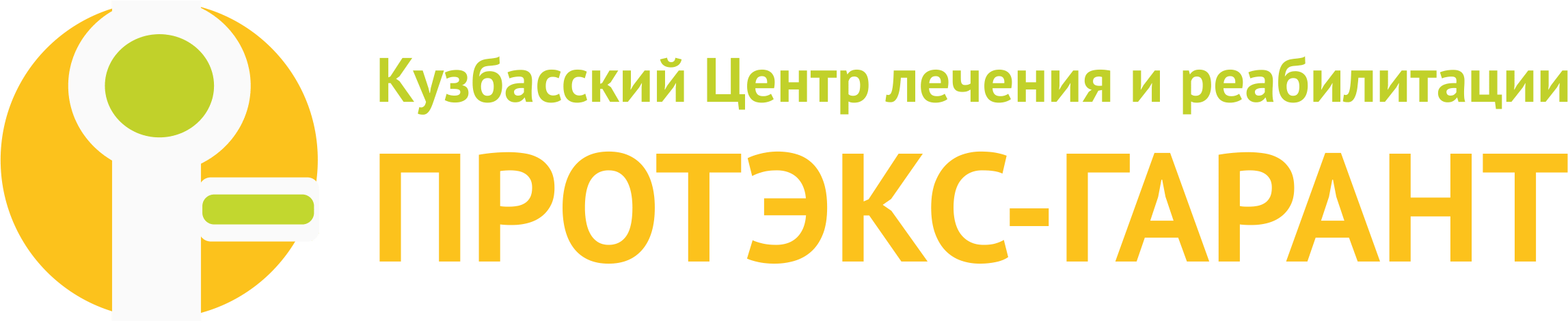 Протэкс-Гарант