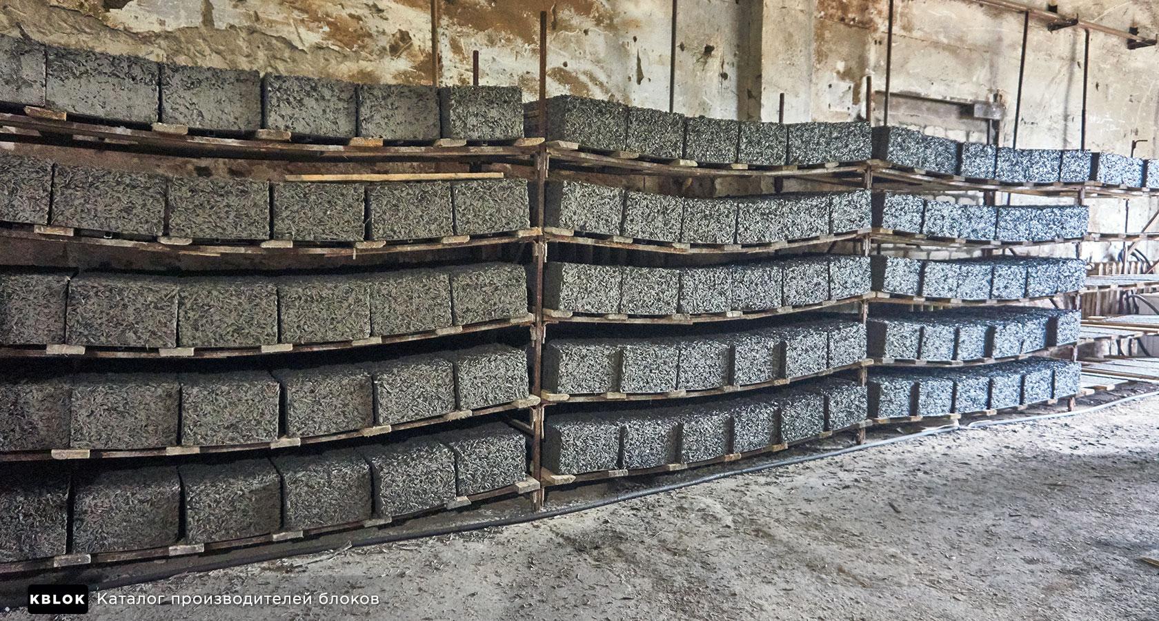 Сушильные стеллажи для блоков