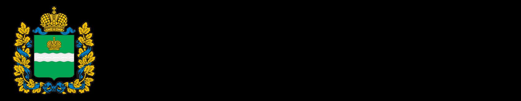 Государственное бюджетное учреждение Калужской области «Спортивная школа олимпийского резерва по гребному спорту Вячеслава Иванова»