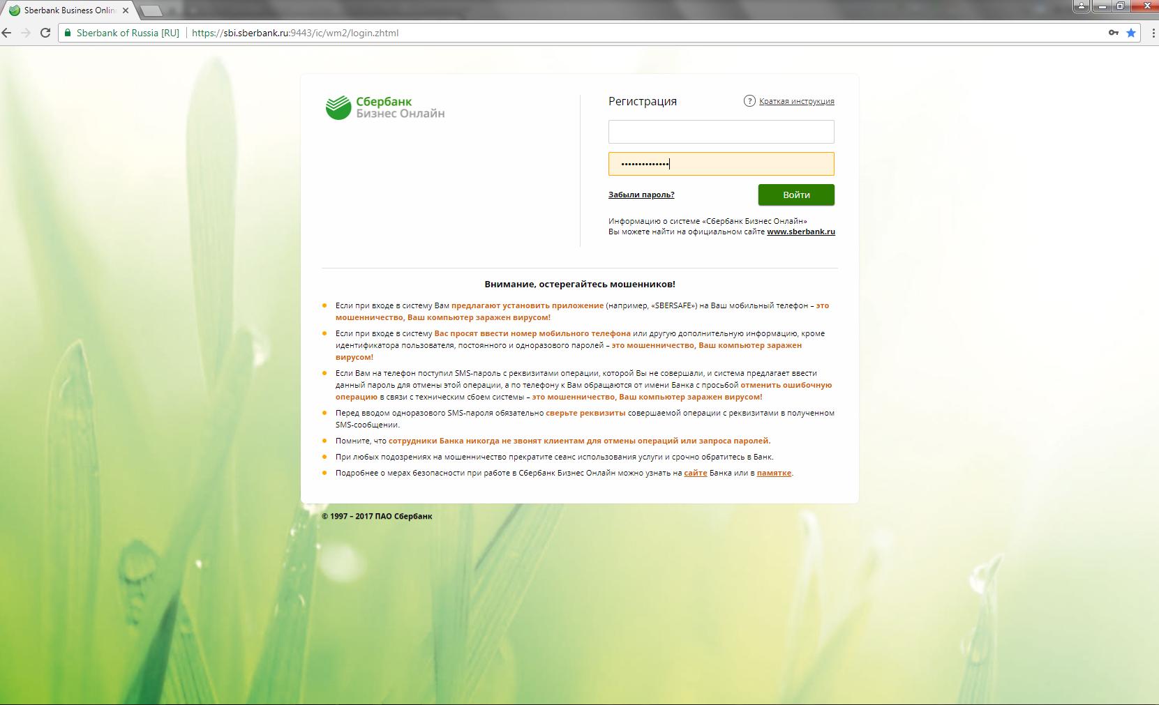 сбербанк официальный сайт в санкт-петербурге телефон займ мкк мфо карта онлайн круглосуточно
