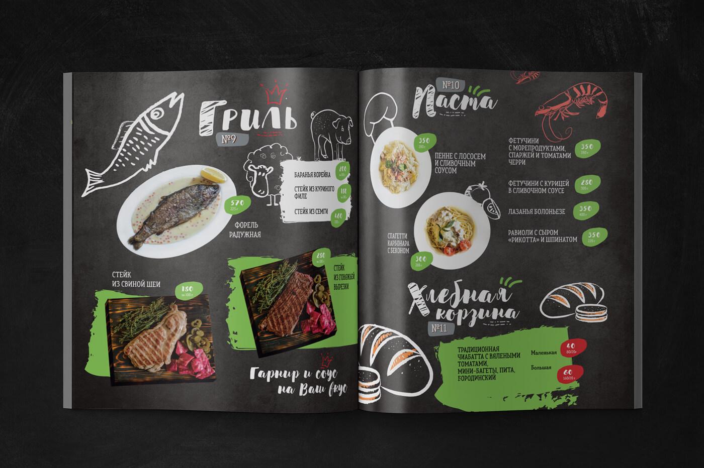 Дизайн меню кафе trattoria «Basilico» – гриль, паста