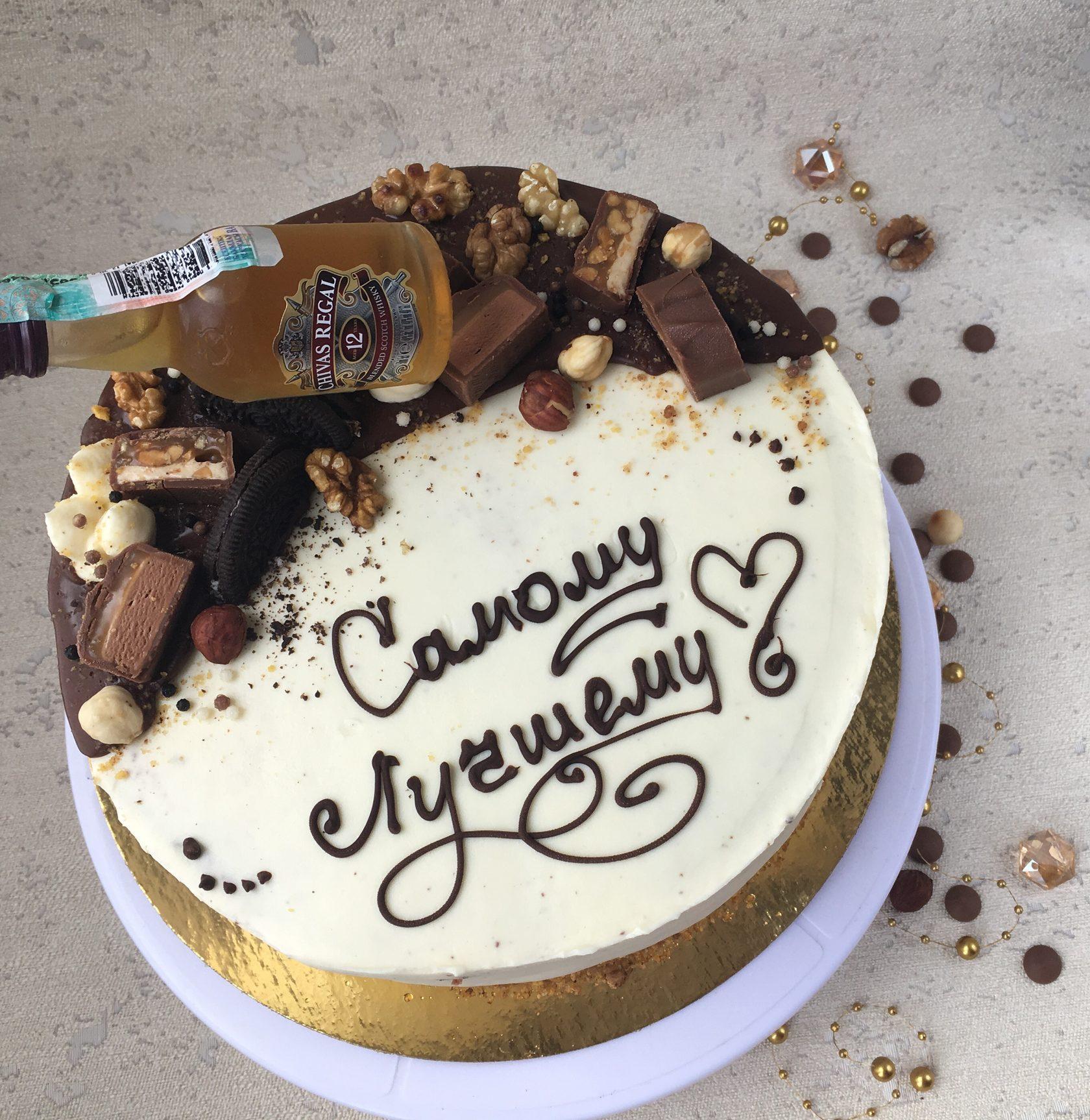 поколения прославленных бисквитный торт мужу фото подумал бы, что
