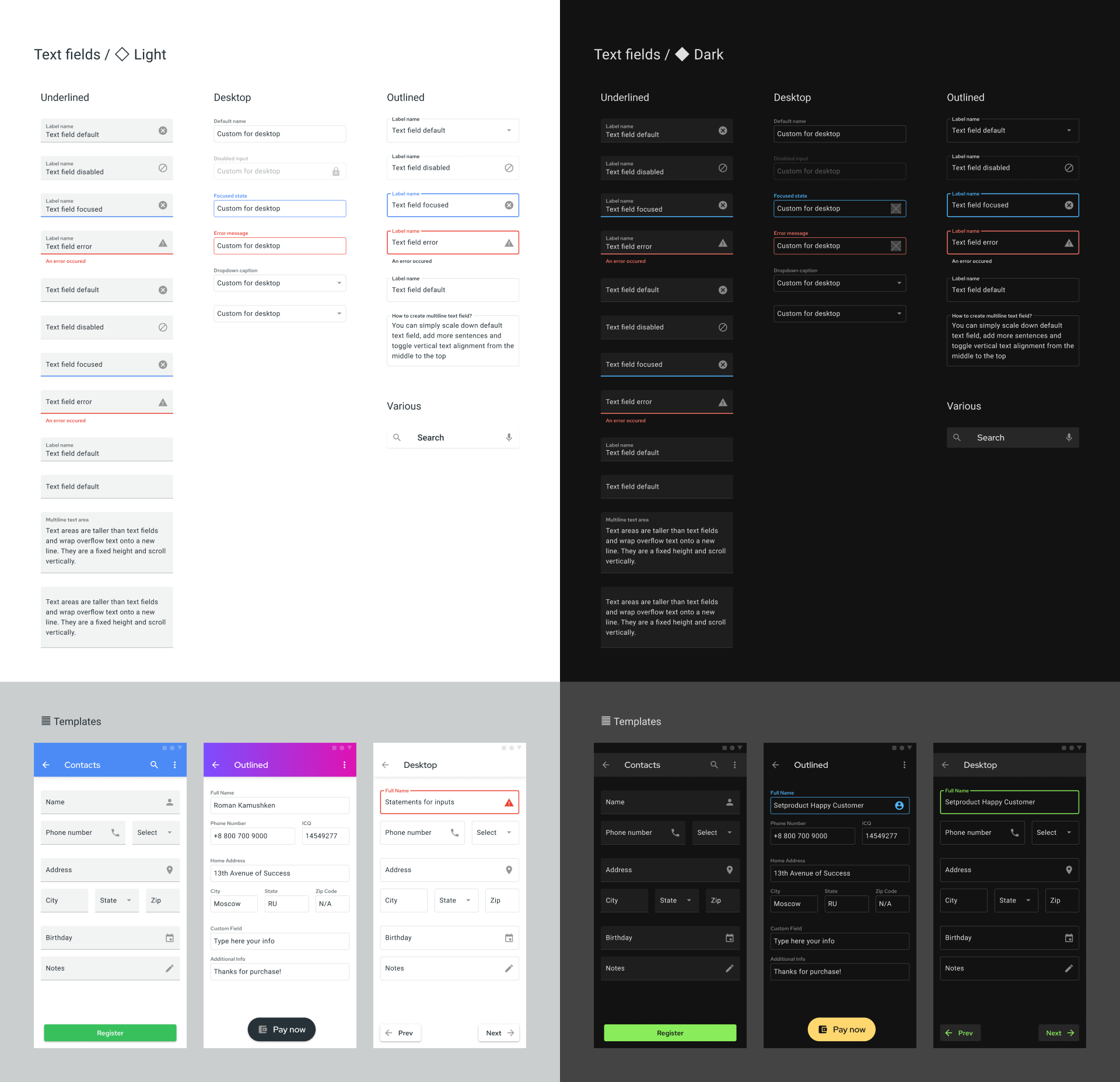 Material Design System for Figma - components & app templates