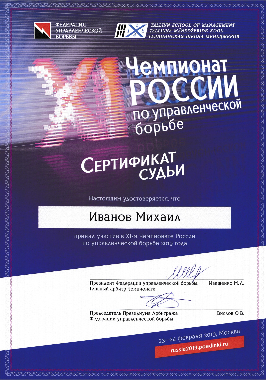 Клуб план б москва официальный сайт ночной клуб купить в москве