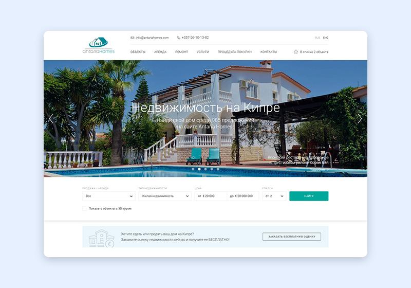 сайты недвижимости на кипре