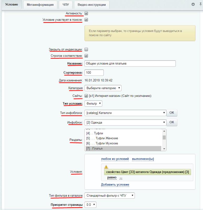 Модуль оптимизации сайта вывод сайта в топ яндекс Алексеевская