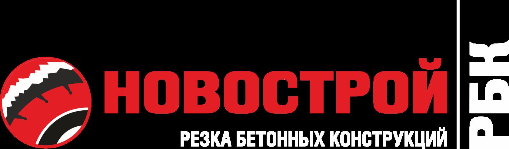 Новострой РБК