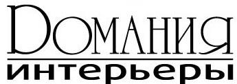 Domaniya