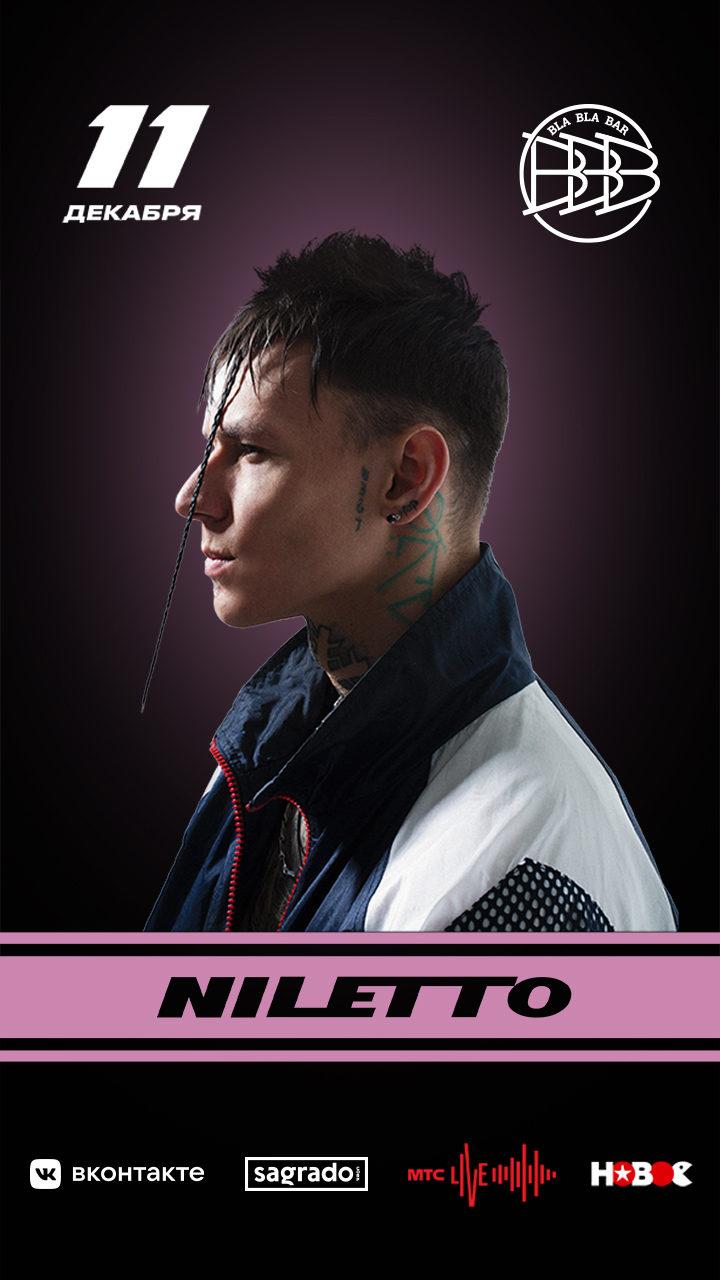Niletto - 11 декабря @ Bla Bla Bar