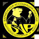 Барменская Ассоциация России Волгоград