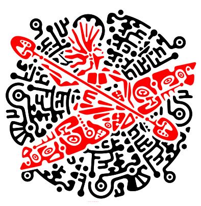 BASKI - КИЛОМЕТРЫ КРАСОТЫ