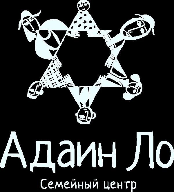 Адаин Ло