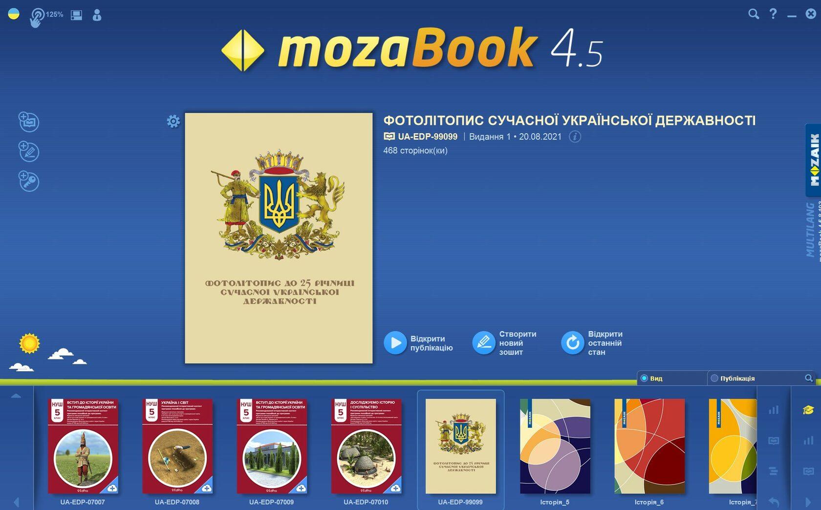 EdPro, mozaBook, mozaWeb,