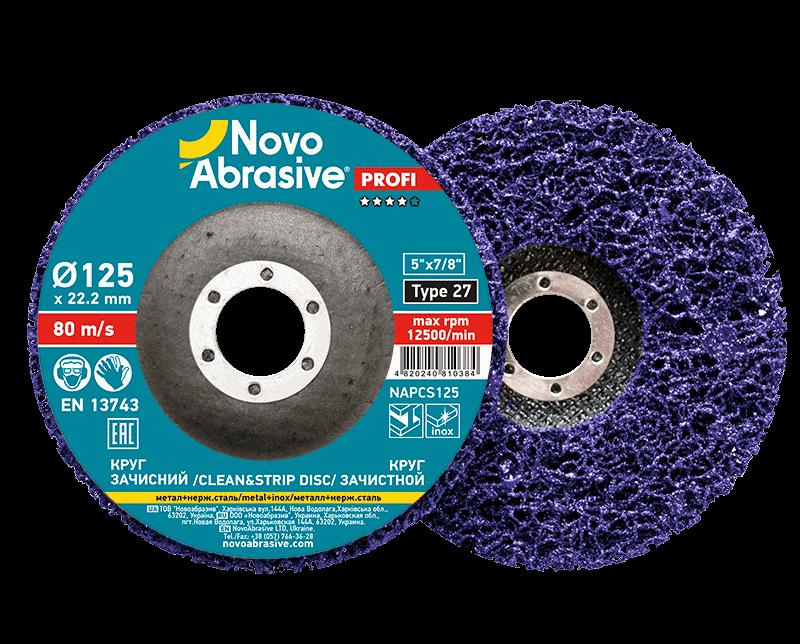 Зачисні коралові круги для болгарки NovoAbrasive 125мм