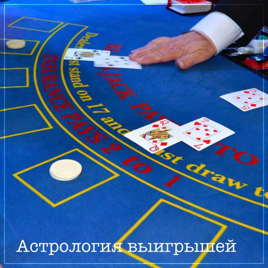скачать казино на комп бесплатно