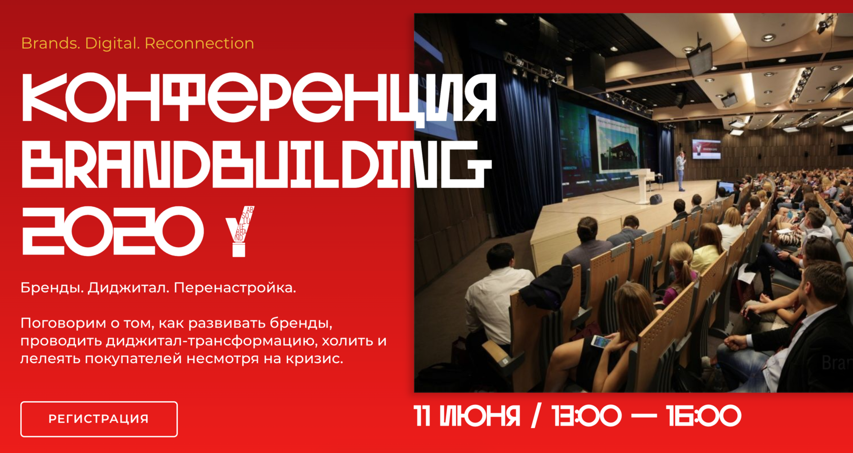 (c) Brandbuilding.ru