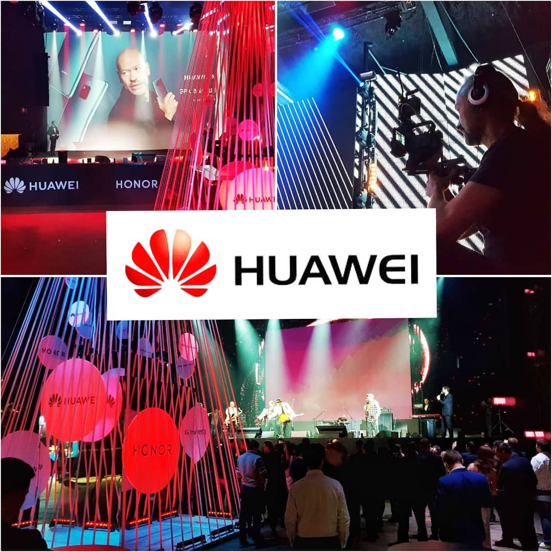 Видеотрансляция презентации для Huawei