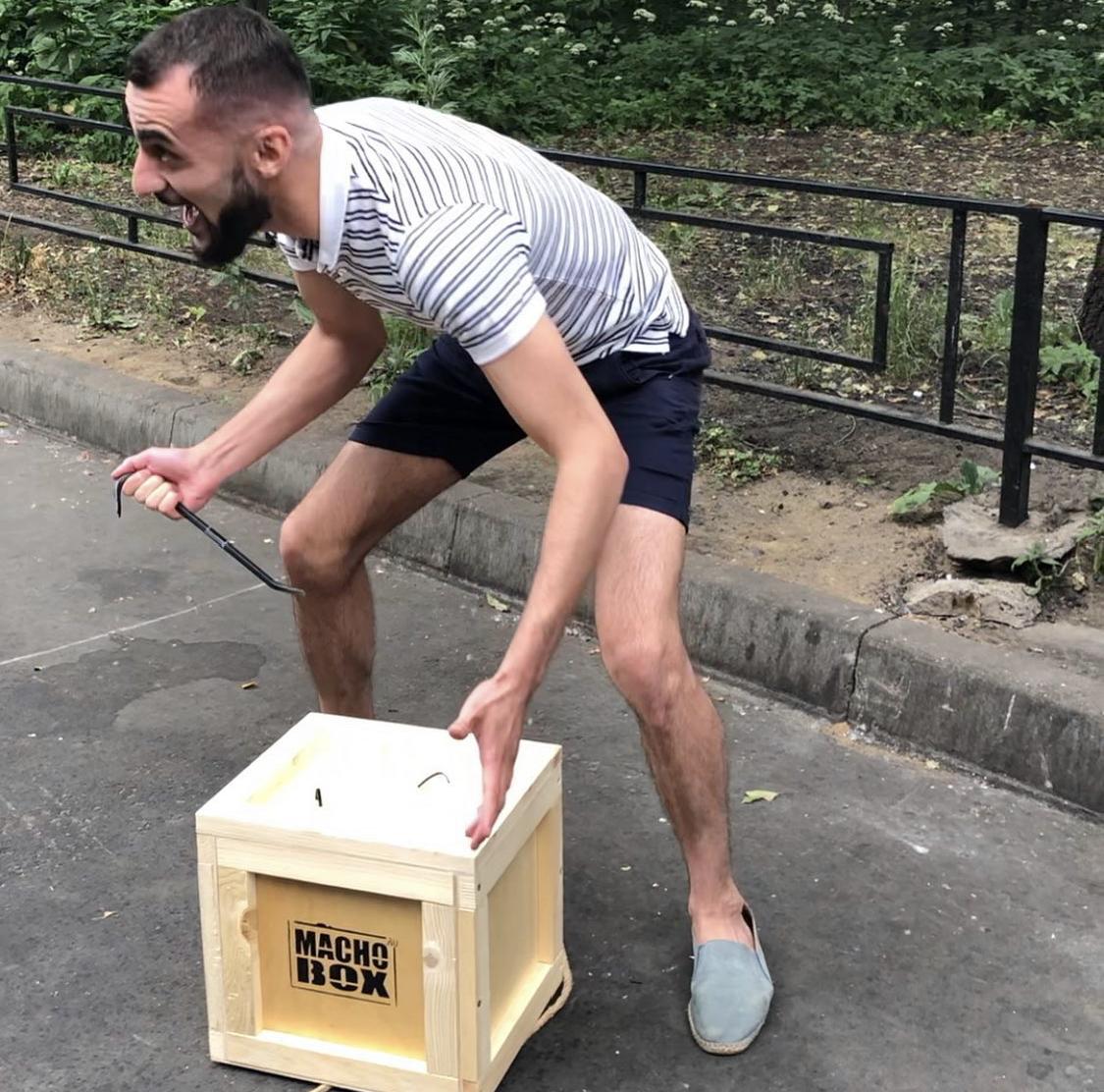 купить подарок мужчине онлайн