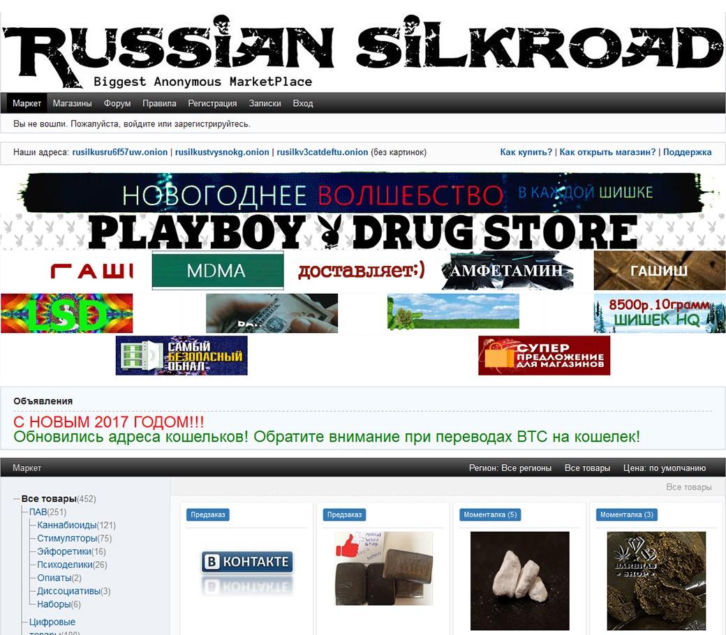 Darknet russian гирда даркнет смотреть hyrda