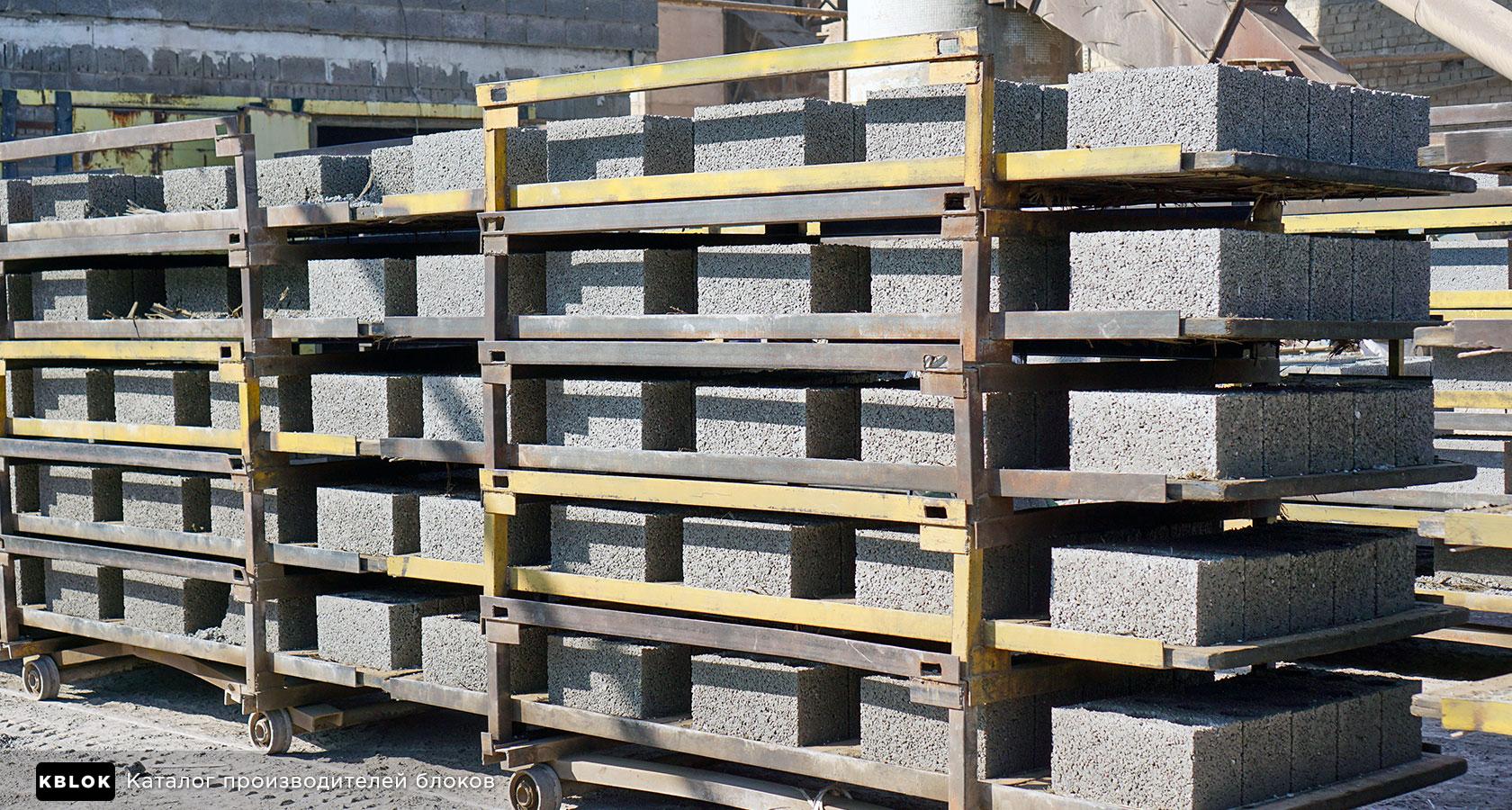 тележки с блоками