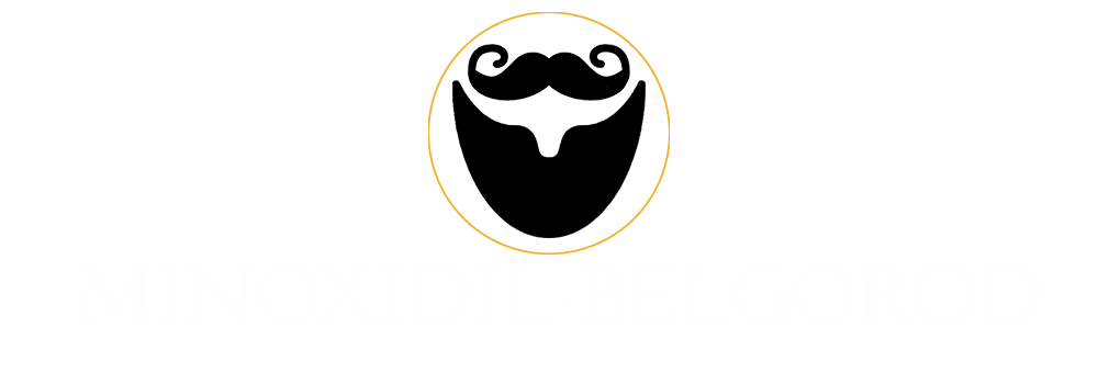 MINOXIDIL-BELGOROD