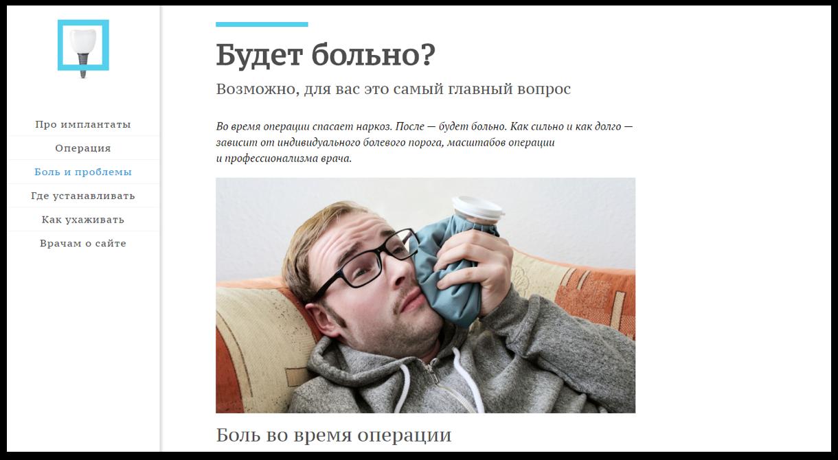 Статья на тестовом сайте   SobakaPav.ru