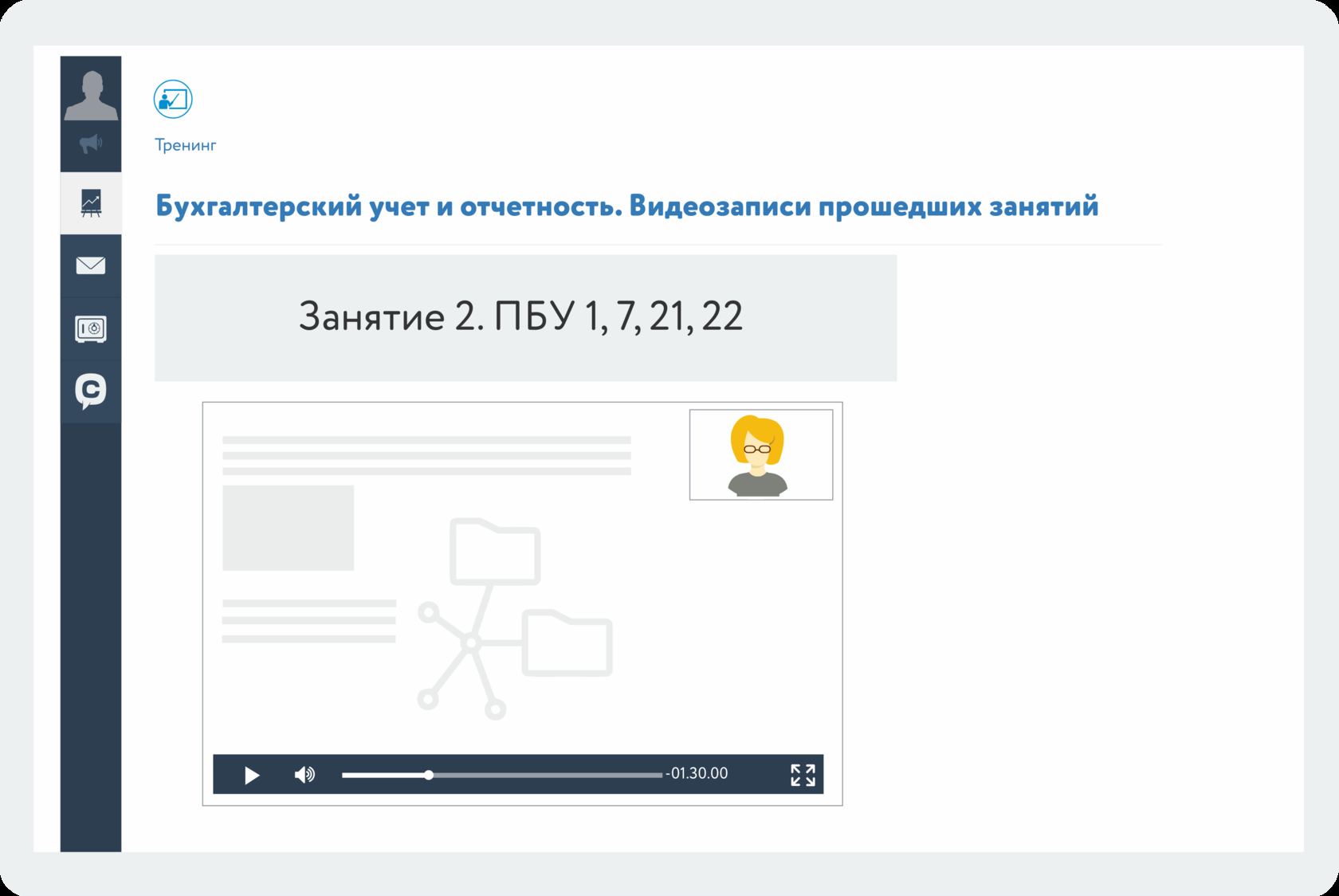 monitor_platforma