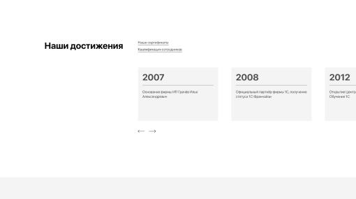 сайт визитка каталог в Павлодаре