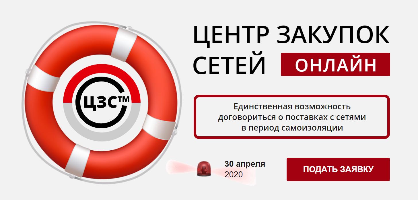 (c) No-crysis.ru