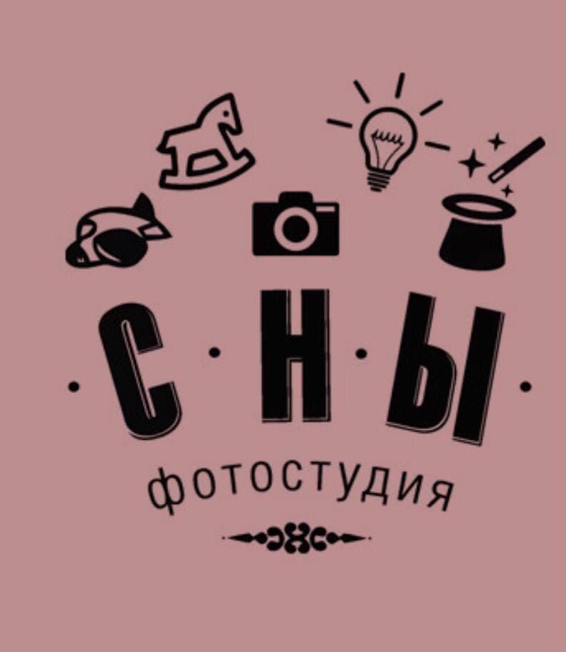 Фотостудия в Красноярске