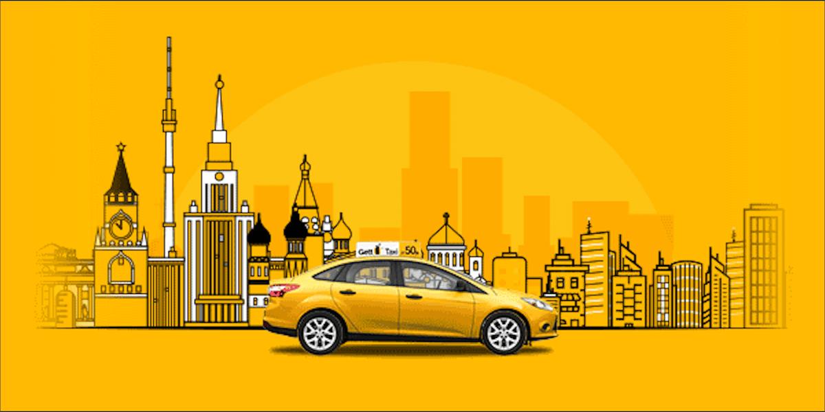 гет такси корпоративный вход круглосуточные займы на карту без отказа без проверки мгновенно безработным
