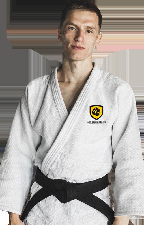 Сергей Васильев - тренер по дзюдо